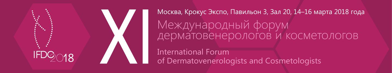 форум косметологов депиляция